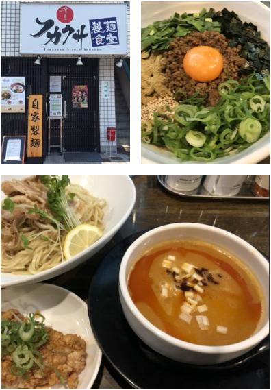 ふかくさ製麺食堂
