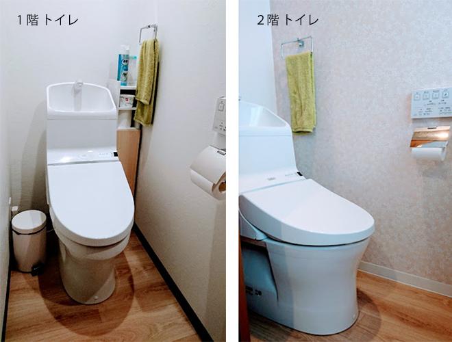 各階トイレ写真